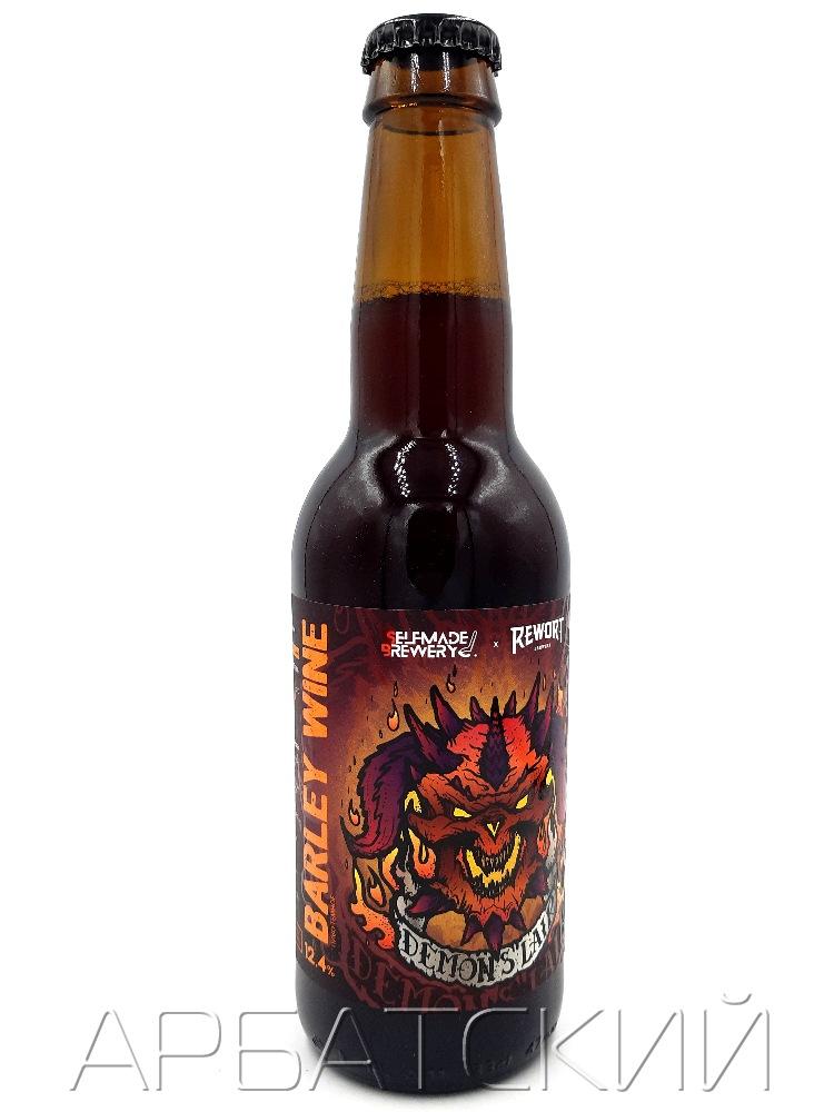 СБ Крепкий Эль 8 / Selfmade Brewery Demons Lair 0,33л. алк.12,4%