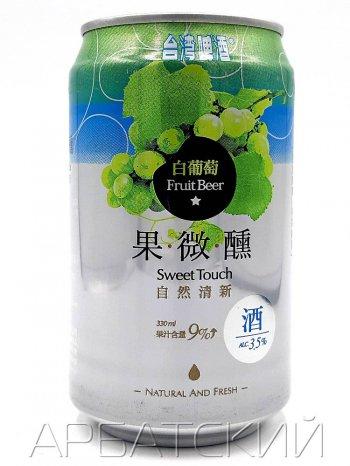 Тайвань Бир Фрут Бир Виноград / Taiwan Beer Grape 0,33л. алк.2,8% ж/б.