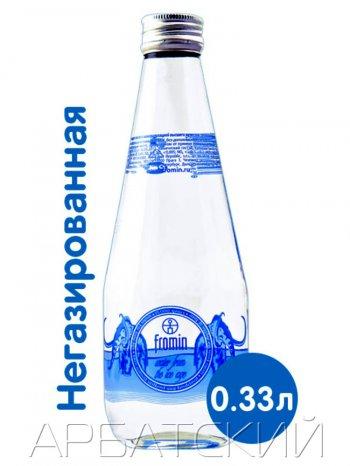 Вода мин./негаз. Фромин Эксклюзив / Fromin Exclusive 0,33л.