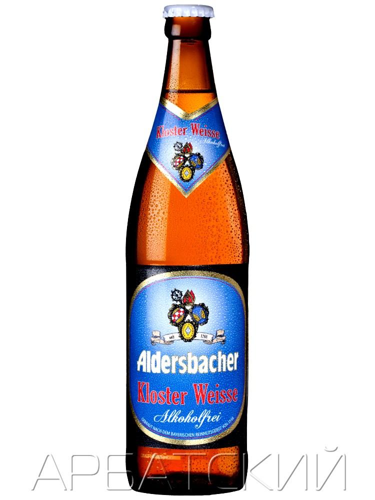 Альдерсбахер Клостер Вайсе б/алк. / Aldersbacher Kloster Weisse Alkoholfrei 0,5л.