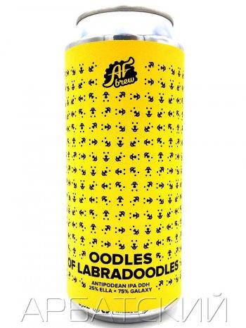 АФ Брю Удлз оф Лабродудлз / AF Brew Oodles of Labradoodles 0,5л. алк.6,7% ж/б.