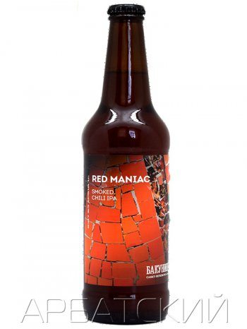 Бакунин чили ипа / Bakunin Red Maniac Smoked Chili Ipa 0,5л. алк.6,8%