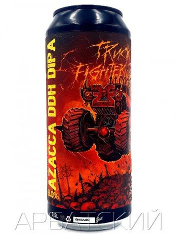 СБ ДИПА 2 / Selfmade Brewery Truck Fighter 0,5л. алк.8% ж/б.